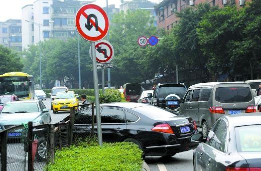 濟寧城區部分掉頭口被封閉!交警支隊:試行后期會調整
