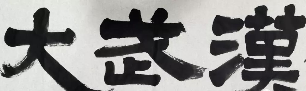 第三十五期济宁优秀原创歌曲展播-《大武汉》