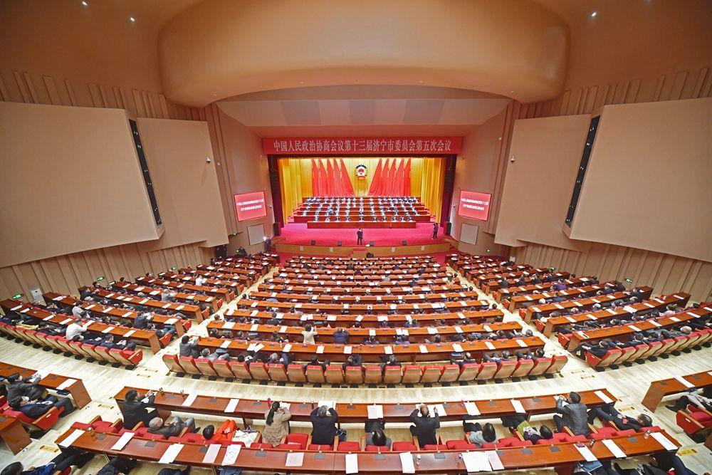 济宁市政协十三届五次会议胜利闭幕