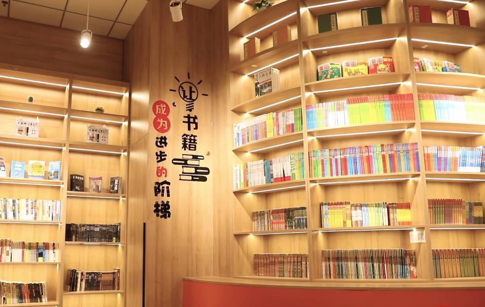 更济宁 | 城市书房——盛开在街头巷尾的阅读之花