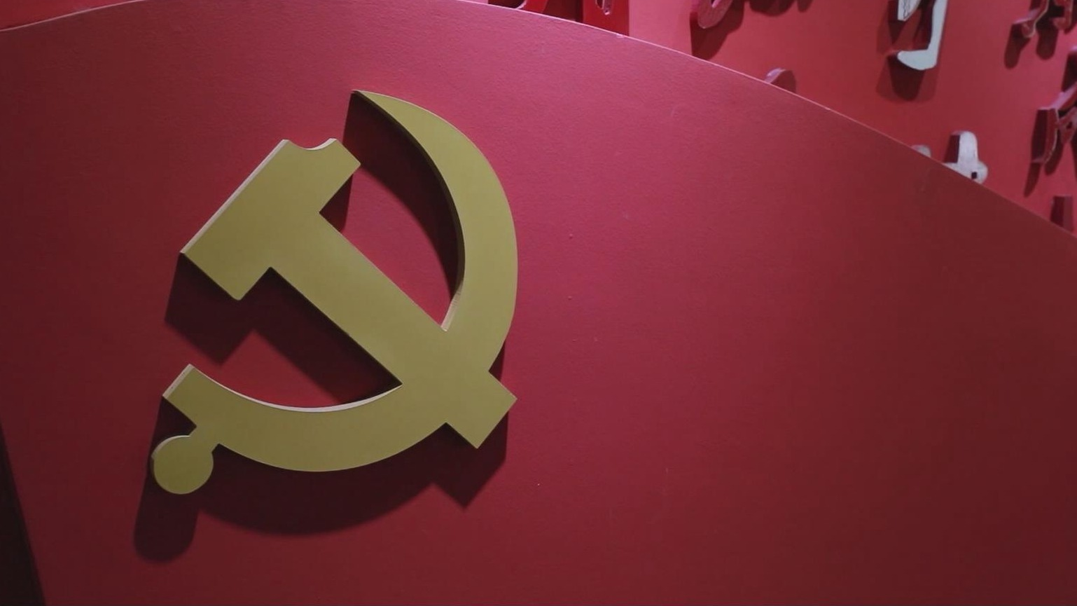 更济宁 | 不灭的烽火 红色的传承