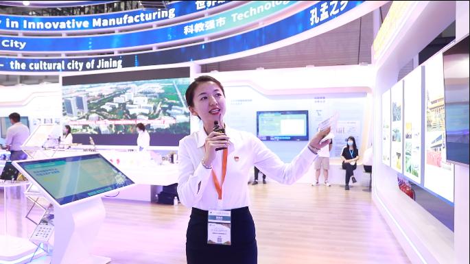 更济宁 | 记者深度探访新动能·青岛展洽会济宁展厅