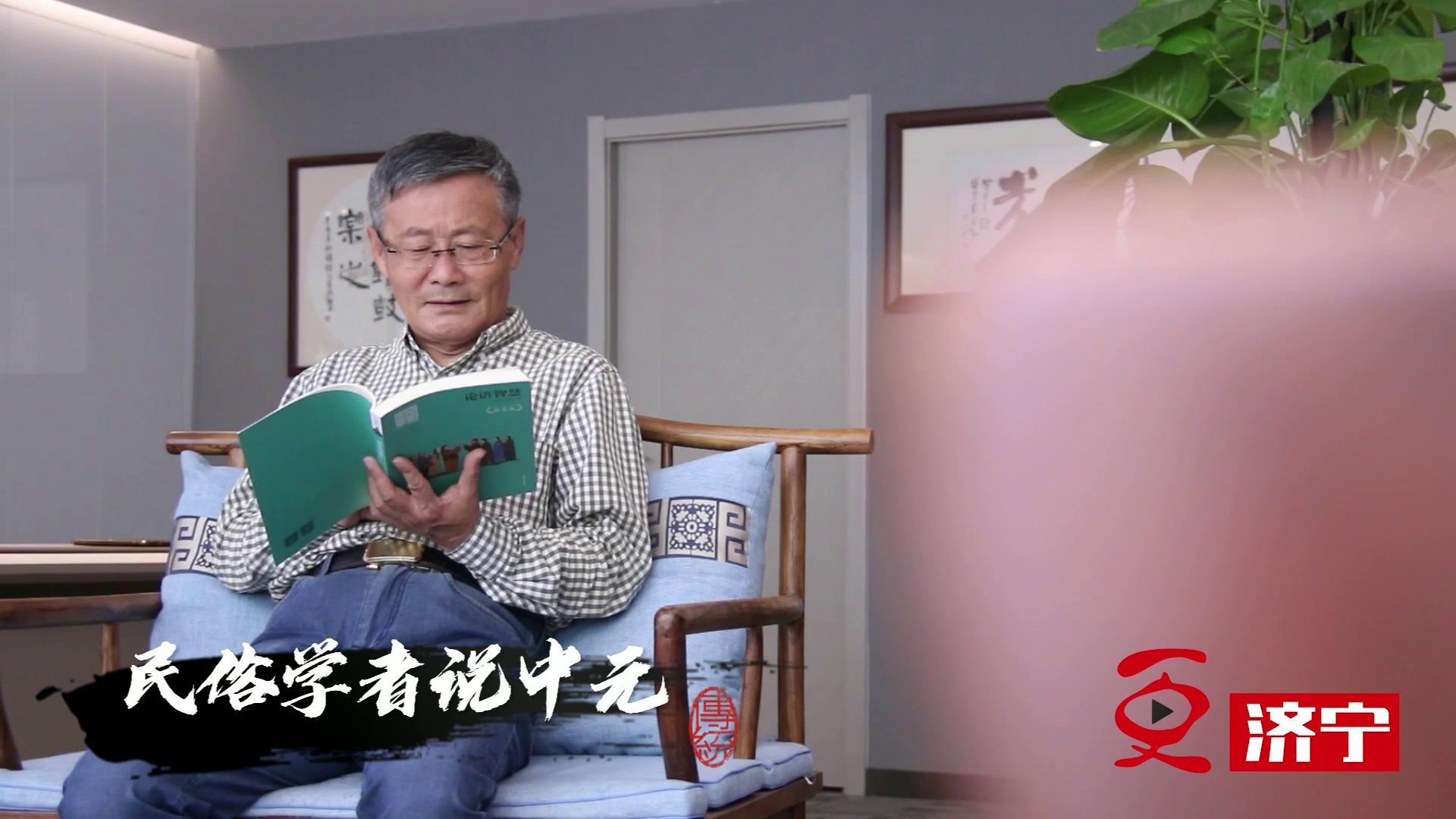 更济宁丨民俗学者说中元