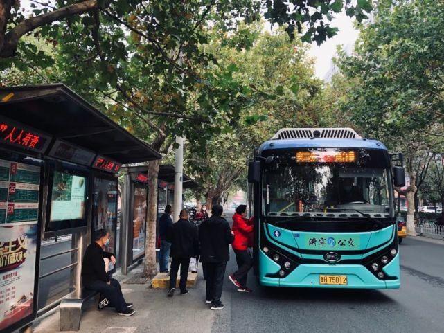 最新消息!5路和501路公交車將于近期恢復原線路運行