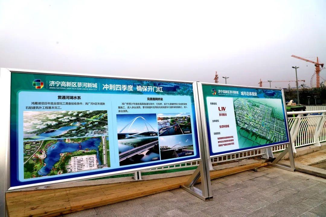 濟寧高新區海川路橋主線通車 總投資8600萬元