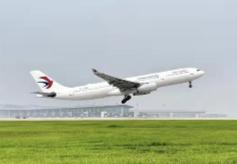 航班將換季!這份濟寧機場冬春季航班時刻表請收好