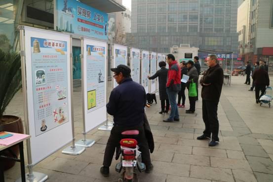 济宁市开展反邪教警示教育宣传活动(组图)