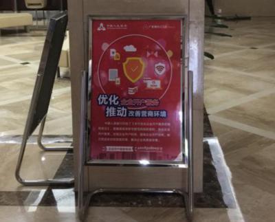 广发银行济宁分行优化对公开户服务 致力提升企业体验