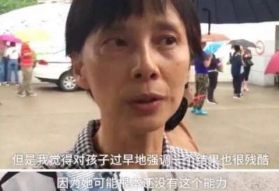 """隔代带娃频遭吐槽 看上海""""网红外婆""""怎么带""""牛娃"""""""