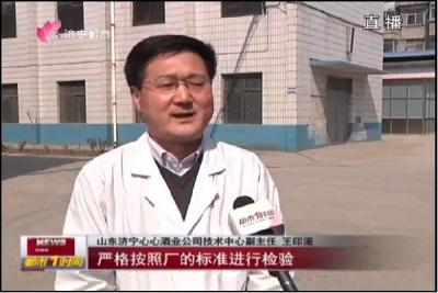 王印流:严把质量关的酿酒师