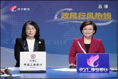 2017年12月21日中国工商银行济宁分行做客政风行风热线