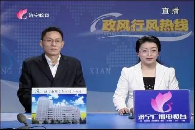 2017年12月26日济宁市烟草专卖局做客政风行风热线