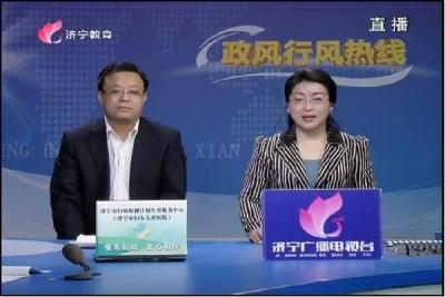 2017年12月27日济宁市妇幼保健计划生育服务中心做客政风行风热线