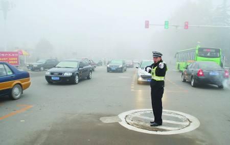 大雾去了又来!山东发布大雾橙色预警 这些高速收费站关闭
