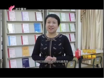 爱在行动 _20171213