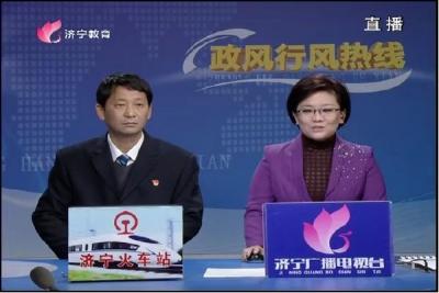 2018年1月17日济宁火车站做客政风行风热线