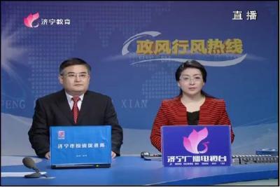 2018年1月25日济宁市投资促进局做客政风行风热线