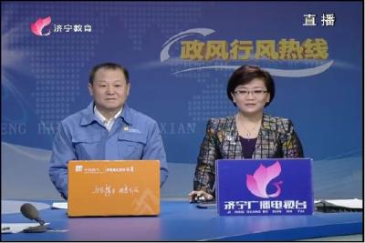 2018年1月30日济宁华润燃气有限公司做客政风行风热线