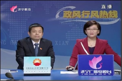 2018年2月1日中国石油山东济宁销售分公司做客政风行风热线