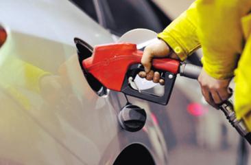 """国内成品油价或""""压线""""迎两连跌"""
