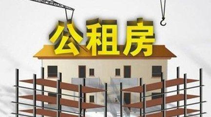 北京拟推租赁型职工集体宿舍:租金贵吗?面积多大?