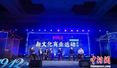 冯仑谈中国商业地产转型挑战:消费升级带来运营升级