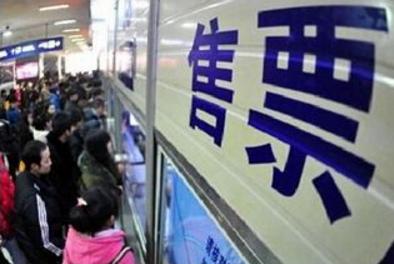 端午假期火车票已开售 普列票额充足高铁票紧张