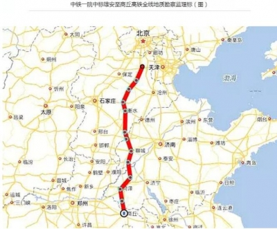 山东又将多一条高铁 雄商高铁将过境聊城菏泽