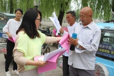 """金乡组织开展""""5.19中国旅游日""""主题宣传活动"""