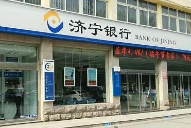 找工作看过来! betvictor12银行社会招聘开始啦