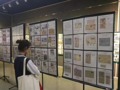 儒风运河暨齐鲁文化现代集邮展览开幕,先睹为快!