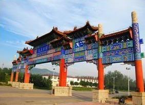 """济宁市""""一二三四奔健康""""宣传月在邹城启动"""