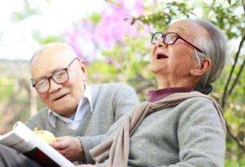 7月新规:养老金迎来新制度 老有所养更安心