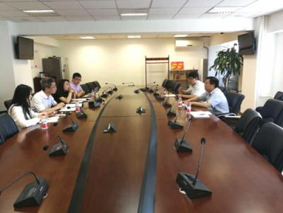 曲阜文化建设示范区赴腾讯科技(北京)有限公司考察