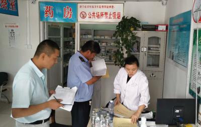 济宁高新区公示43家医保定点单位 看看你离哪家近