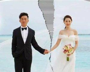 马蓉上诉王宝强离婚、名誉权两案宣判 二审维持宣判