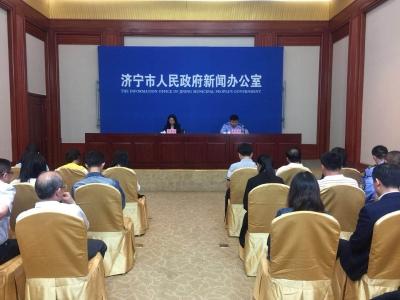 济宁市创建山东省食品安全先进市县工作开展情况新闻发布会
