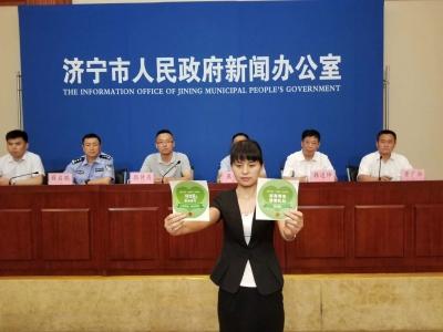 济宁移动绿丝带爱心送考志愿服务行动新闻发布会