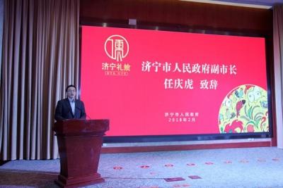"""济宁农产品区域公用品牌""""济宁礼飨""""启动新闻发布会"""