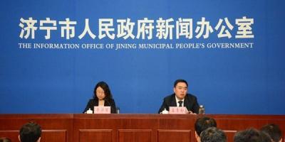 济宁市环境保护工作新闻发布会