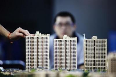 房地产税入立法规划 专家:不能从家庭第二套房开征