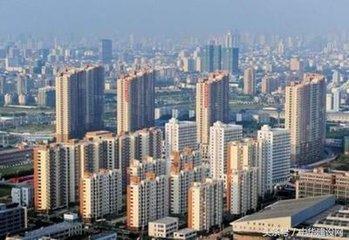 6月70城房价变化发布 山东四市房价环比上涨