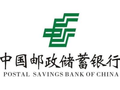 邮储银行龙8市分行开展合规知识巡讲活动