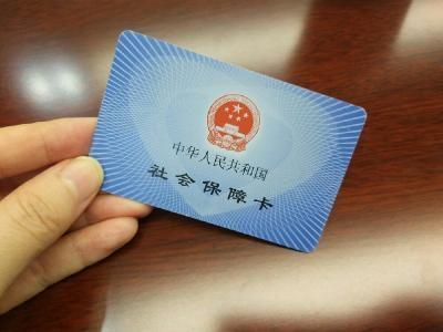 @参保职工:更换社保卡后 原医保账户余额要这样转