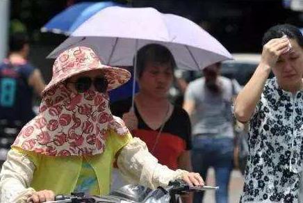 今明两天山东最高温都是35℃!出去玩别忘防暑