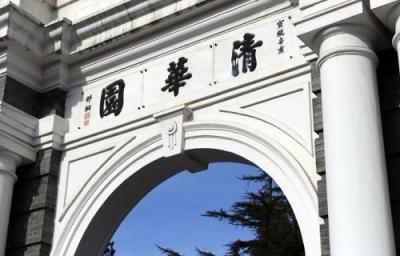 围观!中国高校2018本科专业社会影响力排行榜出炉