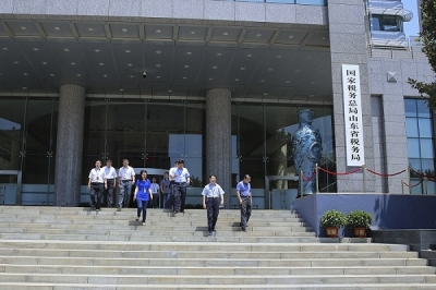 国家税务总局山东省税务局正式挂牌
