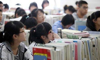 济宁高中生注意,2017级学生学业水平考试23日开考