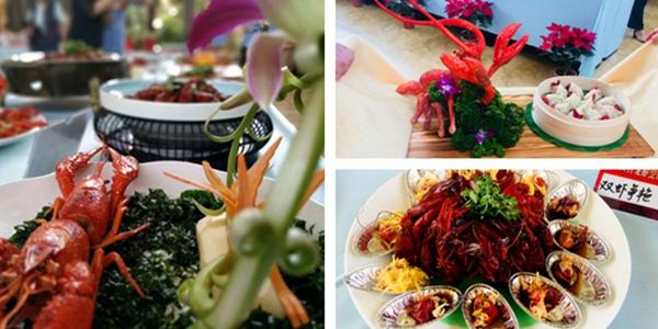 龙虾餐桌争霸 鱼台首届龙虾烹饪大赛开启美味之旅