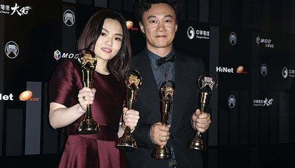 陈奕迅徐佳莹分获最佳男女歌手